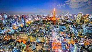 【400円割引】東京ワンピースタワーチケット料金の割引情報《当日可》