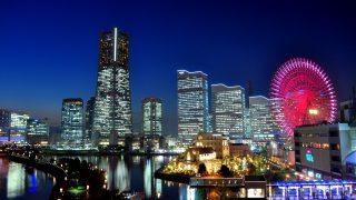 【半額割引】横浜ランドマークタワー展望台の割引料金まとめ