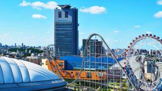【お得情報】ラクーア フィットネスクラブ東京ドームのビジター利用《格安料金》