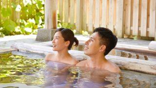 【450円割引】豊島園 庭の湯 割引クーポン情報《水着で混浴》