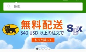 【5%OFF】海外サプリ《iHerb》アイハーブ割引クーポン 2回目でもOK!