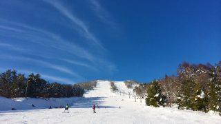 【1300円割引】赤倉観光リゾートスキー場リフト券の割引クーポン情報