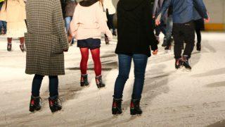 【割引クーポン】二子玉川ライズ スケートガーデンを割引にする方法