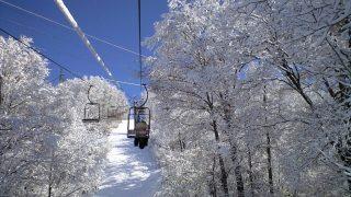 【500円割引】六日町八海山スキー場リフト券の割引クーポン情報《レンタル割引あり》