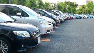 【最大55%割引】ニッポンレンタカーの料金を割引にするサービス