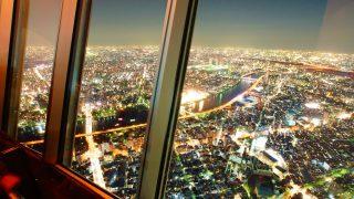 【最大700円割引】東京スカイツリー当日券の入場料金を割引にする方法《GW含む期間限定》