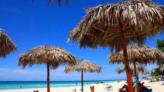 【160円割引】カリビアンビーチ(桐生市新里温水プール)の割引クーポン情報