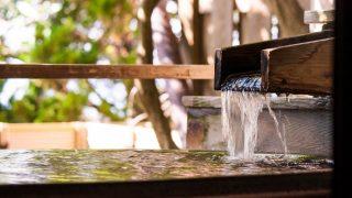 【600円割引】ハウステンボス近く 日帰り温泉 琴乃湯 の割引クーポン情報