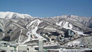 【割引情報】苗場スキー場 リフト券を格安で入手する