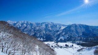 【1100円割引】鷲ヶ岳スキー場 リフト券 割引クーポン情報